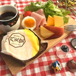 八天堂の期間限定パンで朝ごはん☆息子の手作り朝ごはん