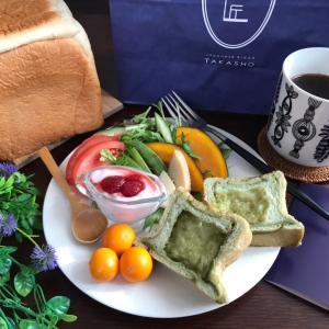 初めてのパン『高匠』で朝ごはん
