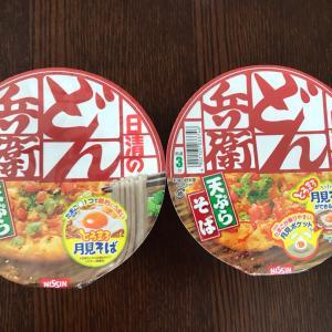 日清どん兵衛 関東vs関西 食べ比べ