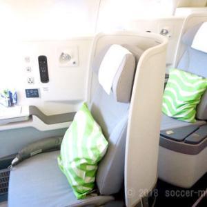 【JALマイラー必見】満席多発の欧州行ビジネスクラス特典航空券はコレを狙おう!