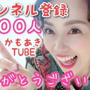 【40代女性】1か月54.6→50.9キロ  吹き出物、便秘卒業!