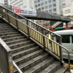 橋・トンネル②