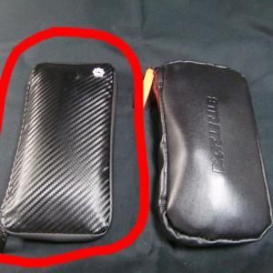 【ちょっと前のネタですが】ポタ用お財布をちょっと改造【温めていました?】