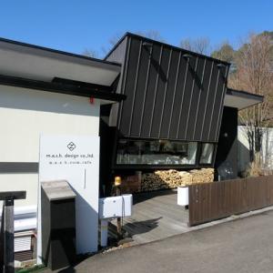 【リキさんと】美濃加茂から平成へ【日龍峯寺と乳岩神社】