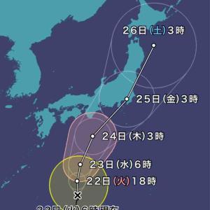 台風12号接近中!
