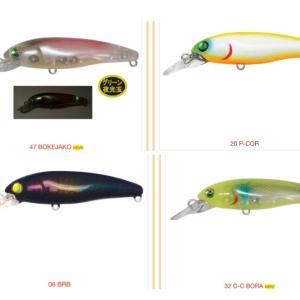 【ハルシオンシステム/月虫77(沈)】簡単♪投げて巻くだけ!釣れて楽しい‼️ホタルイカパターン