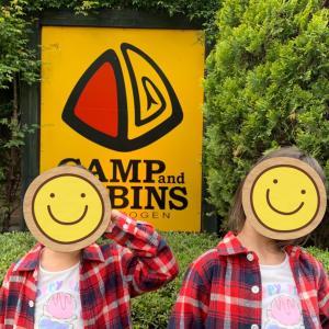 キャンプ : キャンプ・アンド・キャビンズ行ってきました
