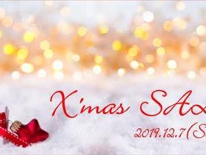 クリスマスセール開催ッ!!