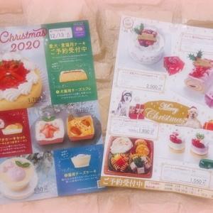 クリスマスケーキ・おせち予約受付!