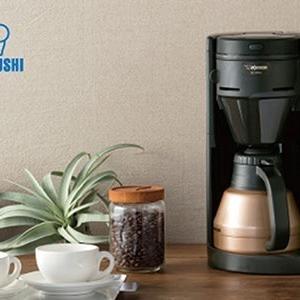 象印の全自動タイプの本格派コーヒーメーカー「珈琲通(EC-RS40)」