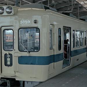 回想 : 3100形NSEロマンスカー 初乗車の頃、私が見ていた小田急線。。。(昭和54年)