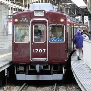 能勢電な阪急!、阪急な能勢電 ⁈ 。。。能勢電鉄にて動く阪急博物館を愉しみました。
