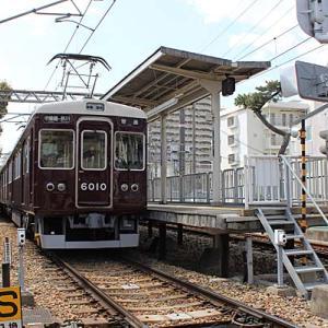 阪急神戸線 「夙川駅」にあるデルタ線。。。