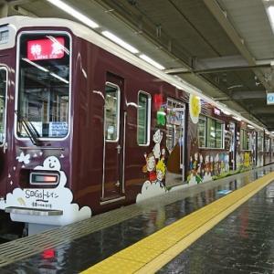 阪急神戸線 1000系( 1011F) 。。。SDGs トレイン へ偶然に乗車です。