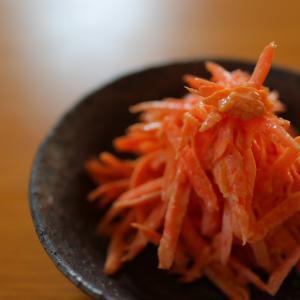 【簡単!無限やさいレシピ!】カラムーチョにんじんサラダ、作ってみた。