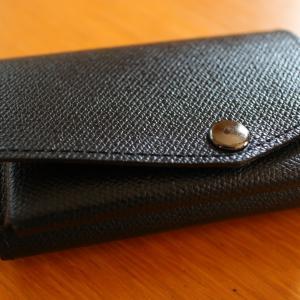 【ミニマルな財布】増税&キャッシュレス時代到来! abrAsus(アブラサス)の小ささがちょうどイイ!