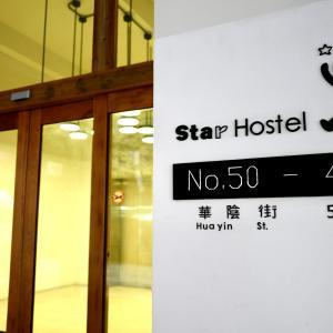 【台北お手頃ホテルレビュー】台湾バックパックひとり旅で泊まった宿3つ【便利・快適・低価格】