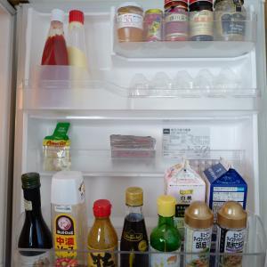 【ラク家事のコツ】ミニマリストの冷蔵庫は、すっからかん!買い出し直前のわが家の冷蔵庫の様子をどうぞ