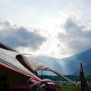 【キャンプレポ1日め】ふもとっぱらでソーシャルディスタンスなソログルキャンプ!2泊3日