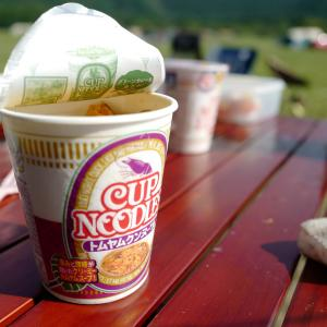 【キャンプレポ3日め】憧れの(?)カップラーメン朝食、撤収、炭火焼レストラン「さわやか」でハンバーグ