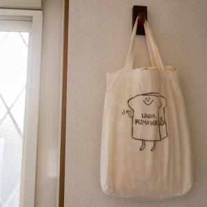 【買わずに済ます】子供が使っていたコットンエコバッグを、湯たんぽカバーにしてみました。