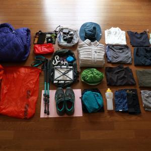 【ミニマリストの旅の記録】ポルトガルからスペインまで250km、ただただ歩いてきました。