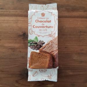 【カルディ】クーベルチュールチョコレートコーヒーケーキ