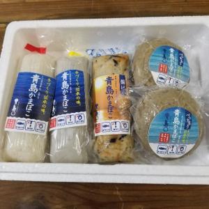 【ふるさと納税】長崎県松浦市 材料は魚と塩だけ!無添加かまぼこ&和菓子屋さんの丸餅