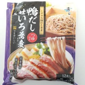【2人暮らしのコストコ】年越し蕎麦に良いカモ~鴨だしせいろ蕎麦 つゆ付き 12食入り