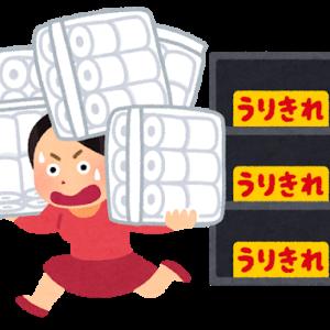 トイレットペーパーの平均的な使用量ってどれくらい?