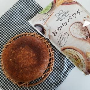 【2人暮らしのコストコ】『おからパウダー』ダイエットのおやつや料理に大活躍!