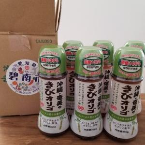 【ふるさと納税】お砂糖と比べてカロリー30%カット『沖縄・奄美のきびオリゴ』