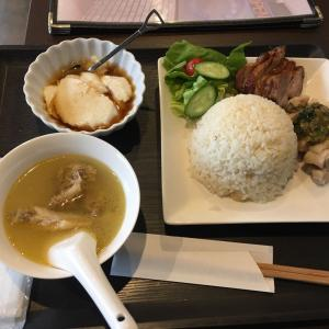 鶴見区岸谷(生麦) 香港ランチ マギーズキッチン