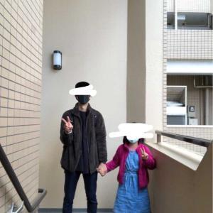 父娘コーディネート 2020/10/25