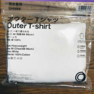 一部で話題になってるぽいファミマのPBシャツ
