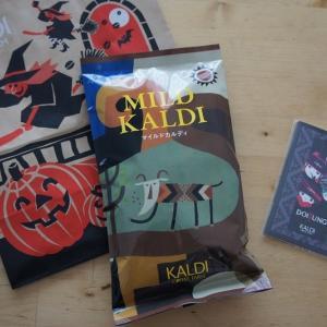 【KALDI】マイルドカルディとドイトンコーヒーのノベルティ