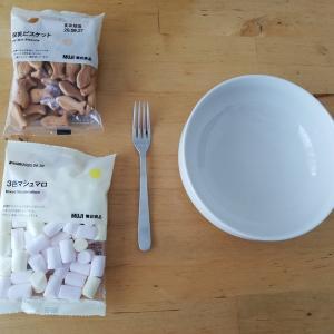 【LOHACO】無印良品で幼稚園児がパスタを食べるのにぴったりのフォーク