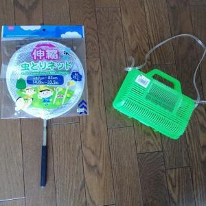 【ダイソー】虫取り網と虫かご