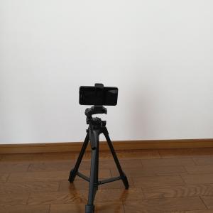 【スマホ三脚】カメラも使えるお手頃なものを