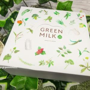 GREEN MILKはママたちの味方!野菜不足が気になる子供の健康サポート☆