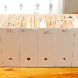 【書類整理サポート】個別フォルダー化。どう分けると使いやすいか。