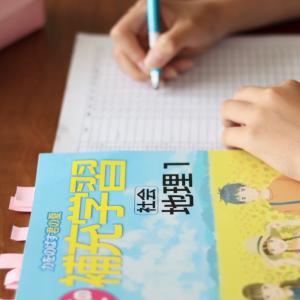 【夏休み計画表】夏休みは、計画の立て方を教える良い機会。