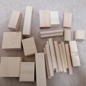 端材で積み木