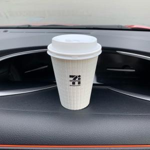 19.09.22のコーヒー