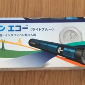 糖尿病内科 受診 2020/06