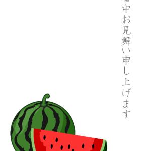 膠原病リウマチ内科受診 20/07/20