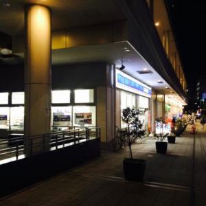 餃子がオススメの店「中国家庭料理香園横浜店」行ってきました!(中国料理 新高島)新高島駅周辺情報