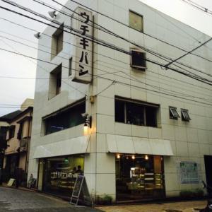 食パン発祥の店ウチキパン元町中華街駅