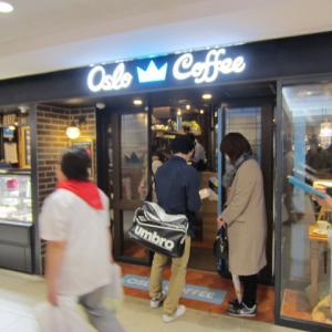 オスロコーヒー横浜