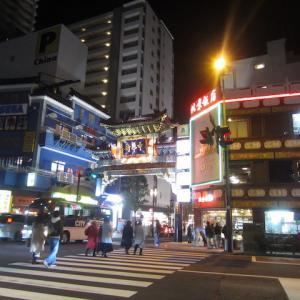 パンの有名店ポンパドールの本店は横浜元町にあります(ベーカリーカフェ)横浜元町周辺ランチ情報クチ